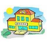 Школа села
